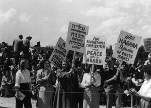 The rally at Detroit's Central High School on May 17, 1948, to celebrate Israel's independence