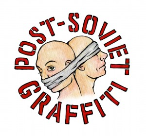 post soviet graffiti logo color