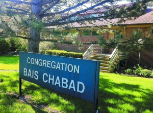 bais chabad torah center