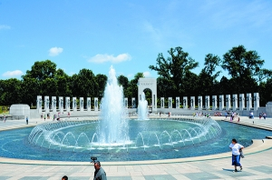 The Atlantic side of the national WWII Memorial