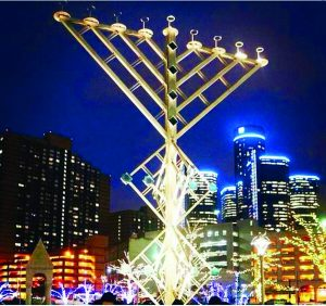 menorah in the d