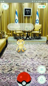 rivlin_pokemon someone call security