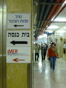 A sign at Haddassah Hospital points medical tourists to its International Medical Evaluation and Referral department.