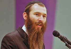Rabbi Blumstein